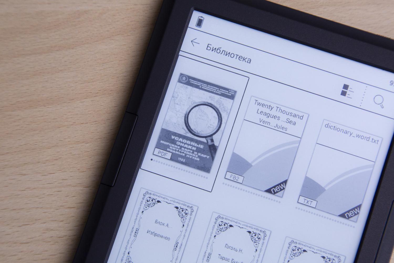 Вокруг света с электронной книгой: обзор ONYX BOOX James Cook 2 - 15