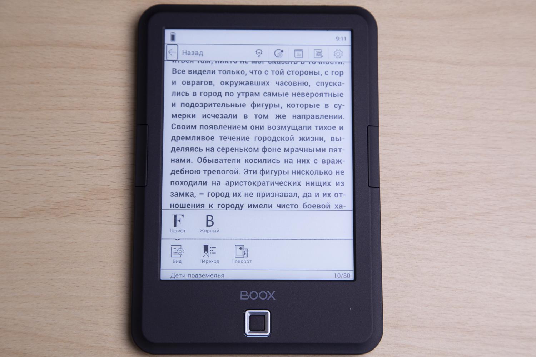 Вокруг света с электронной книгой: обзор ONYX BOOX James Cook 2 - 16