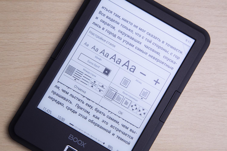 Вокруг света с электронной книгой: обзор ONYX BOOX James Cook 2 - 20