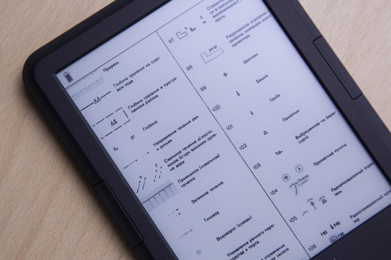 Вокруг света с электронной книгой: обзор ONYX BOOX James Cook 2 - 24
