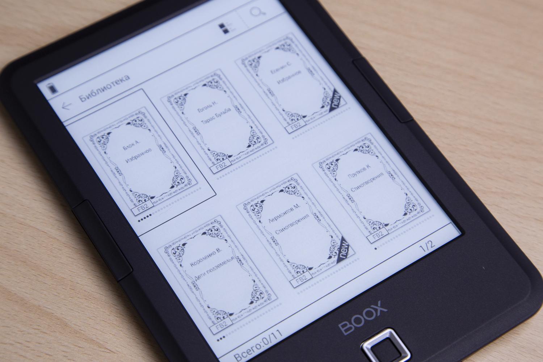 Вокруг света с электронной книгой: обзор ONYX BOOX James Cook 2 - 25