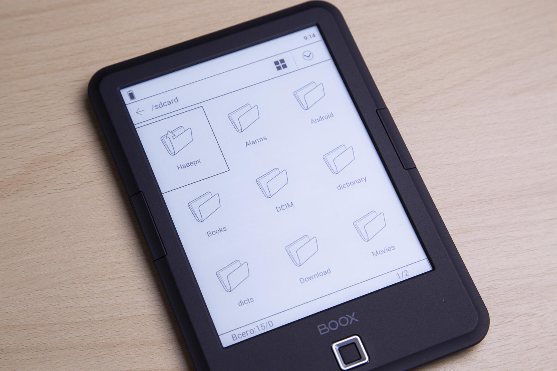 Вокруг света с электронной книгой: обзор ONYX BOOX James Cook 2 - 26