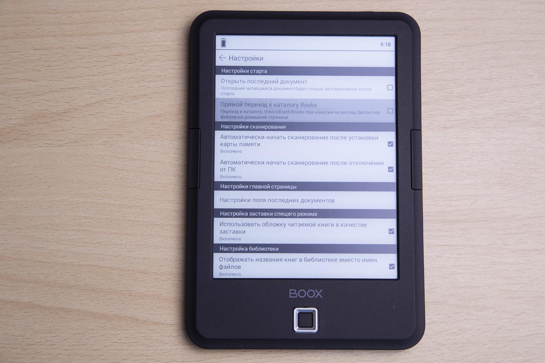 Вокруг света с электронной книгой: обзор ONYX BOOX James Cook 2 - 28