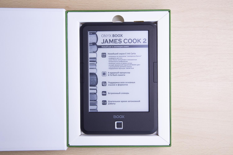 Вокруг света с электронной книгой: обзор ONYX BOOX James Cook 2 - 4