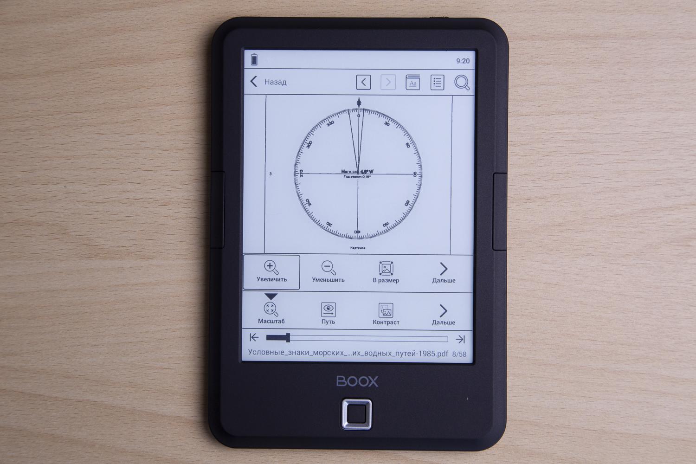 Вокруг света с электронной книгой: обзор ONYX BOOX James Cook 2 - 1