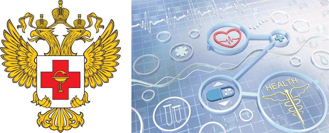 Большой FAQ по кибербезопасности медицинских информационных систем - 1
