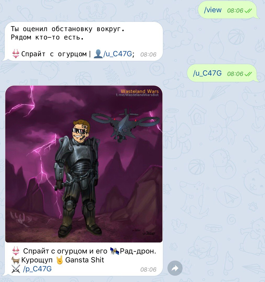 Аватар игрока в Wasteland Wars