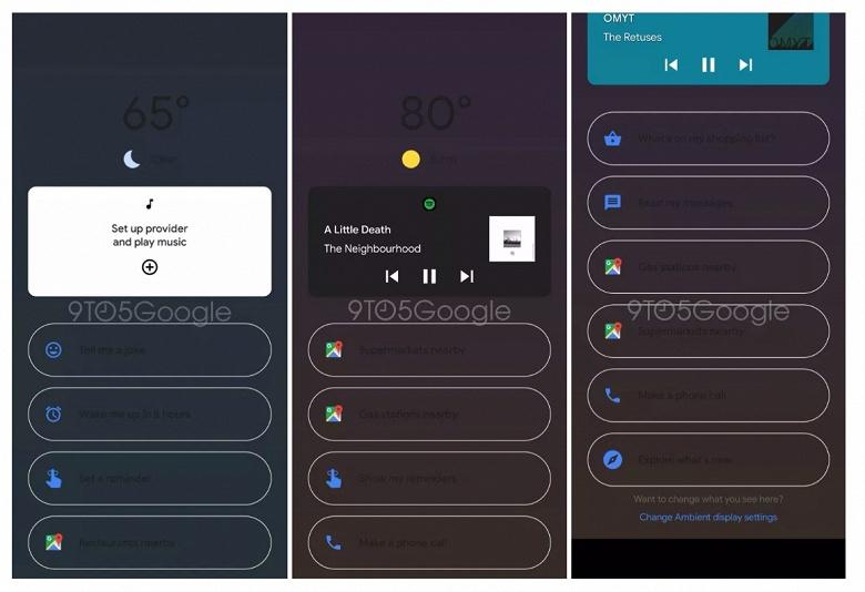 Google работает над обновлённым дизайном режима Ambient Mode