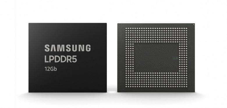 Samsung выпускает первые в отрасли микросхемы памяти LPDDR5 DRAM плотностью 12 Гбит