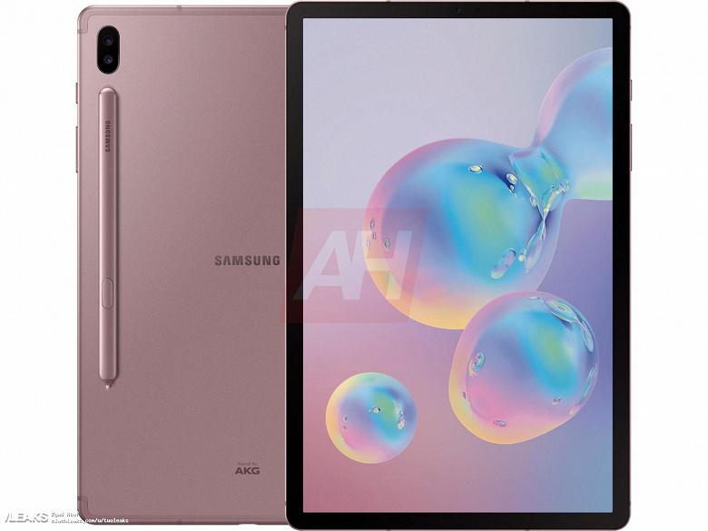 Флагманский планшет Samsung Galaxy Tab S6 не впечатлит ни скоростью зарядки, ни автономностью