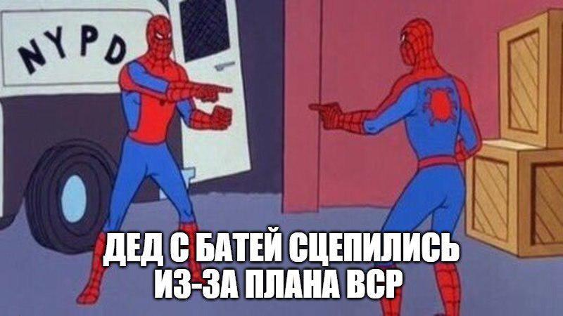 ТОП-11 ошибок при разработке BCP - 8