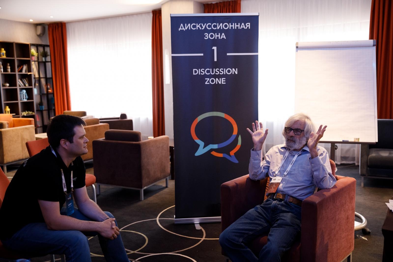 Три лауреата премии Дейкстры: как прошли Hydra 2019 и SPTDC 2019 - 11