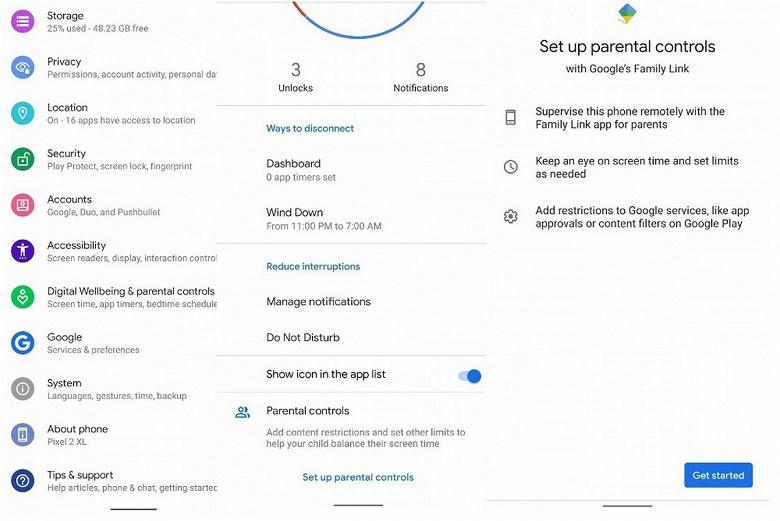 В Android Q приложения Digital Wellbeing и Family Link могут объединить