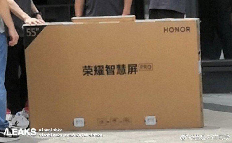 55-дюймовый телевизор Honor Smart Screen Pro в упаковке впервые попал в кадр