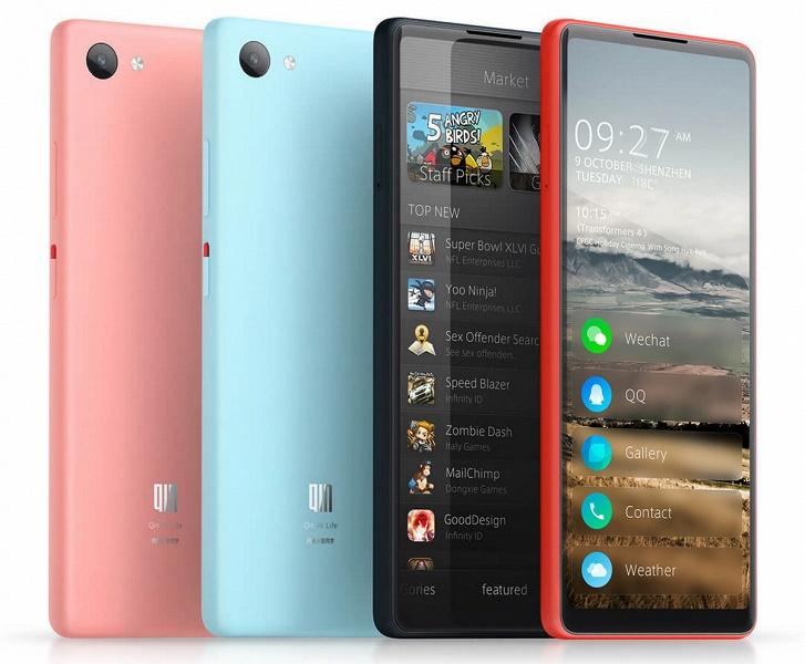 Xiaomi Qin 2 — очень необычный смартфон с невероятно вытянутым экраном и без фронтальной камеры