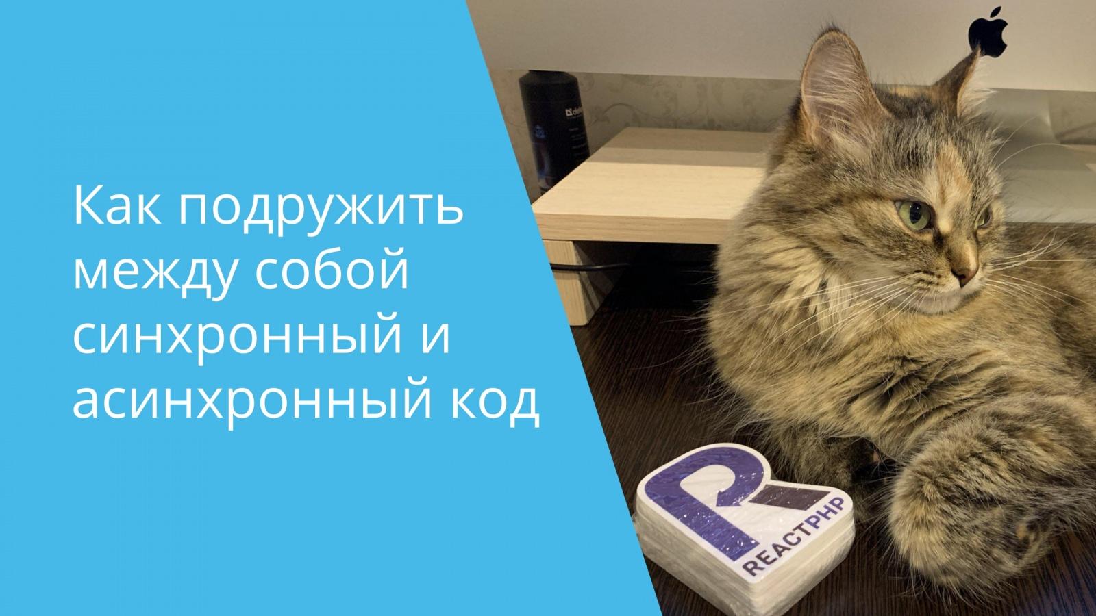 Анонс митапа, плавно переходящего в BeerPHP дринкап (в Москве и онлайне) - 1