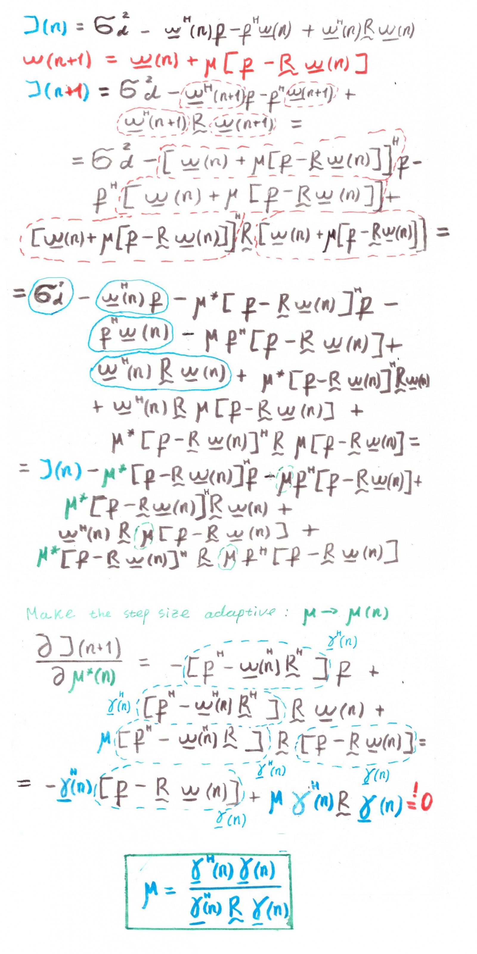 Оптимальная линейная фильтрация: от метода градиентного спуска до адаптивных фильтров - 39