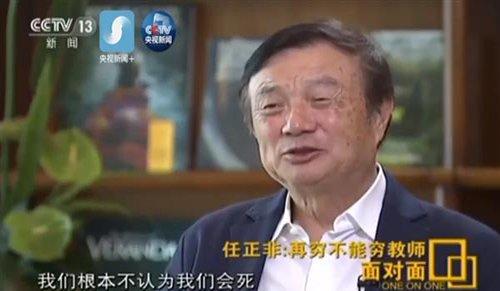 Глава Huawei ожидает, что в этом году компания продаст не 250, а 270 миллионов смартфонов