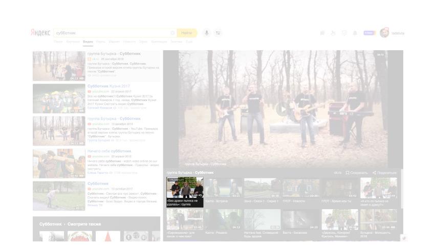 Общие компоненты силами разных команд. Доклад Яндекса - 10