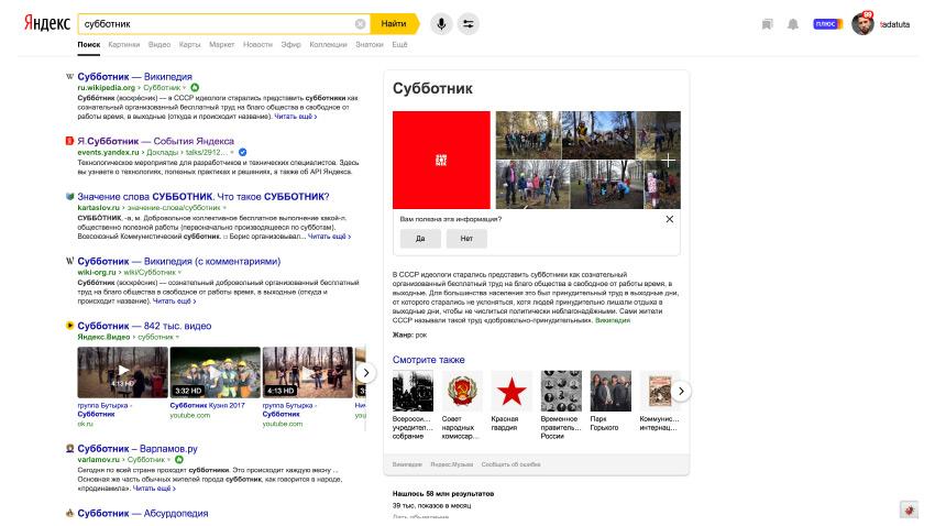 Общие компоненты силами разных команд. Доклад Яндекса - 3
