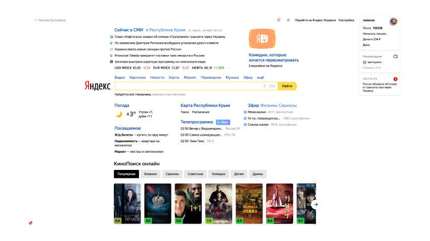 Общие компоненты силами разных команд. Доклад Яндекса - 4