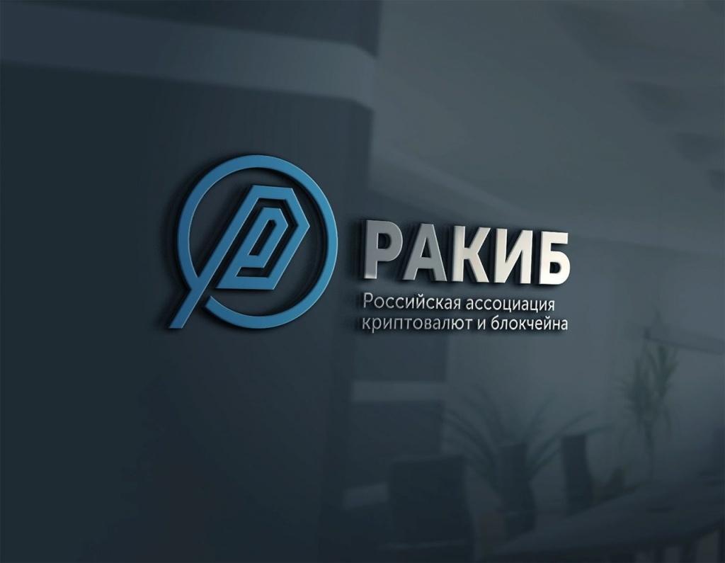 Лонгрид об истории российского майнинга и отношения к нему регуляторов - 20