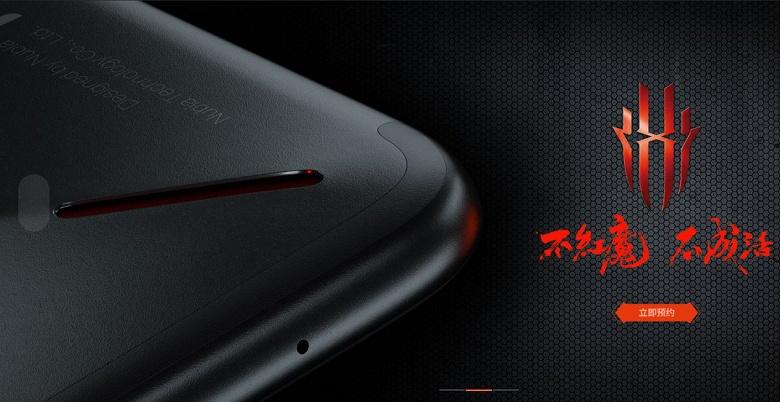 Nubia Red Magic 3s может стать первым смартфоном на SoC Snapdragon 855+ в ассортименте Nubia