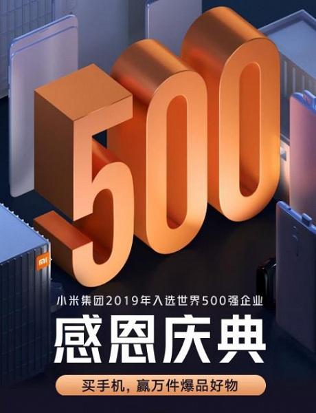 Xiaomi устроила грандиозную распродажу: подешевели телевизоры, смартфоны, ноутбуки и бытовая техника