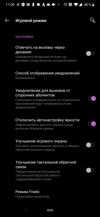 Новая статья: Обзор смартфона OnePlus 7 Pro: претендент на корону