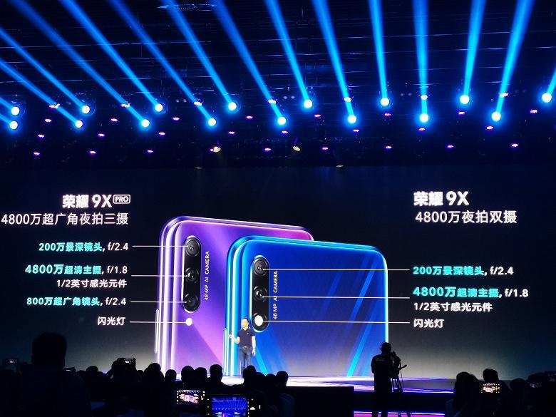 Смартфоны Honor 9X и Honor 9X Pro представлены официально: Kirin 810, многомодульные камеры и аккумуляторы 4000 мА·ч по цене от $205