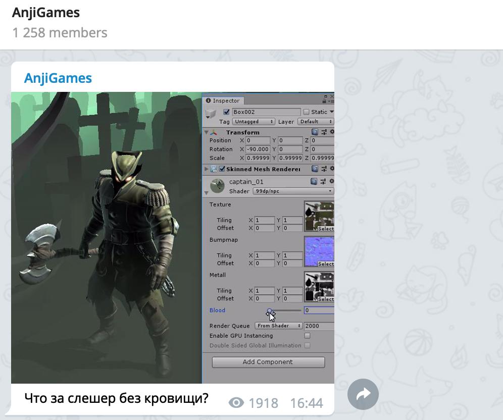 Телеграм-каналы о разработке игр - 3