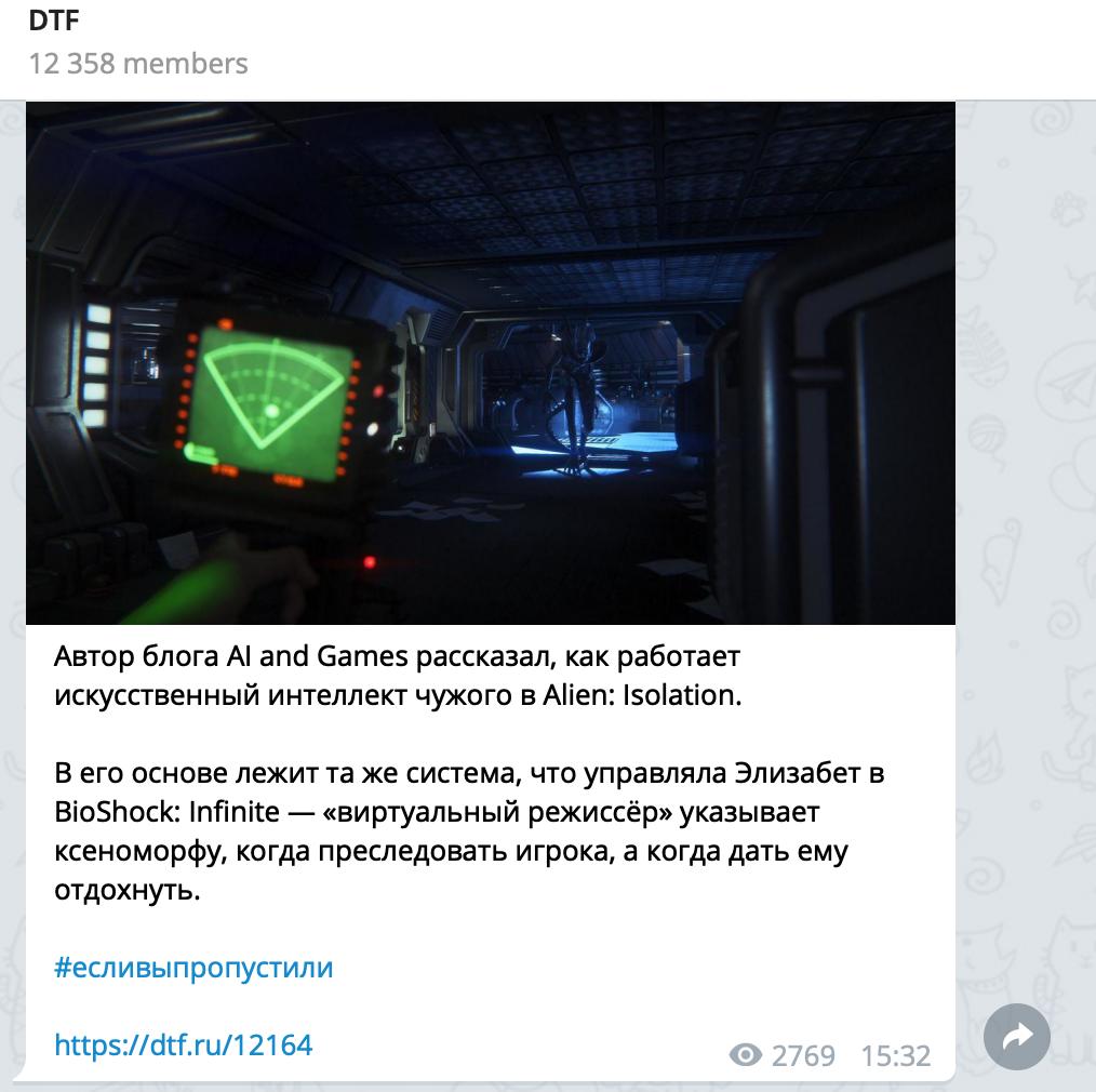 Телеграм-каналы о разработке игр - 7