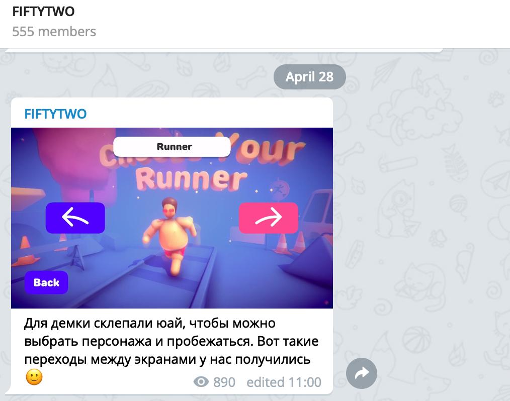 Телеграм-каналы о разработке игр - 8