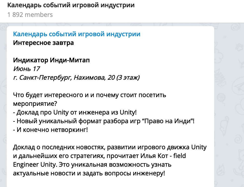 Телеграм-каналы о разработке игр - 9