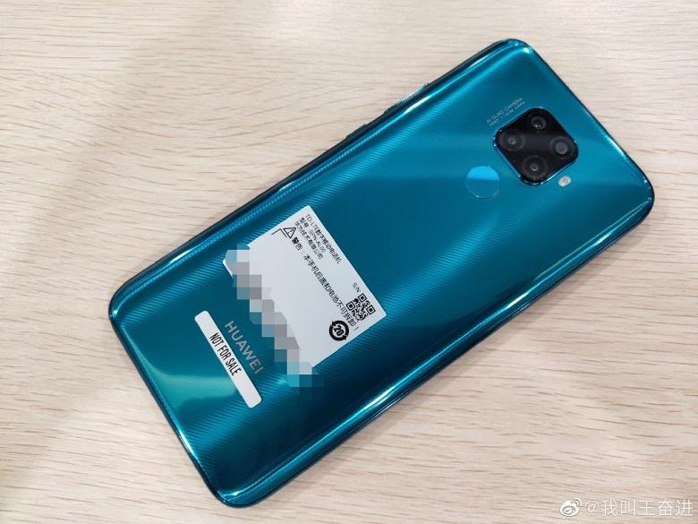 Первое официальное видео младшей версии Huawei Mate 30. Предзаказы стартуют в пятницу
