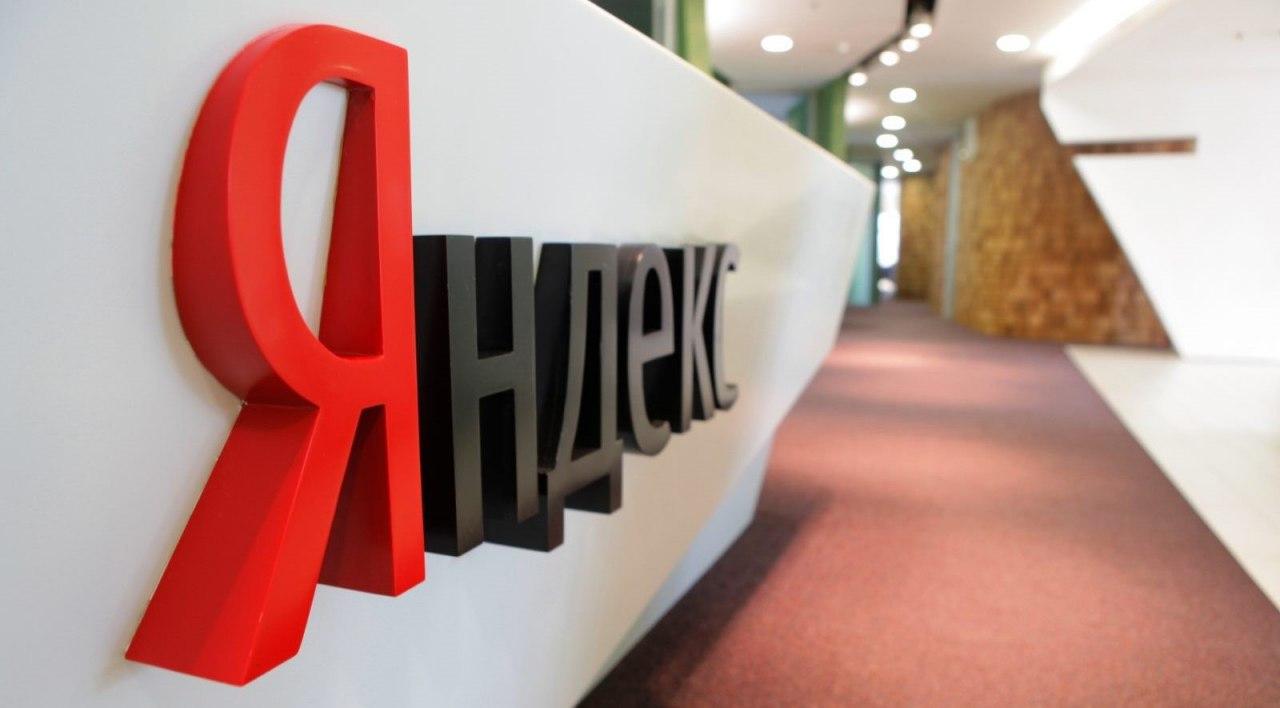 «Яндекс» подал в суд на владельца бренда шоколадной пасты Alisa - 1