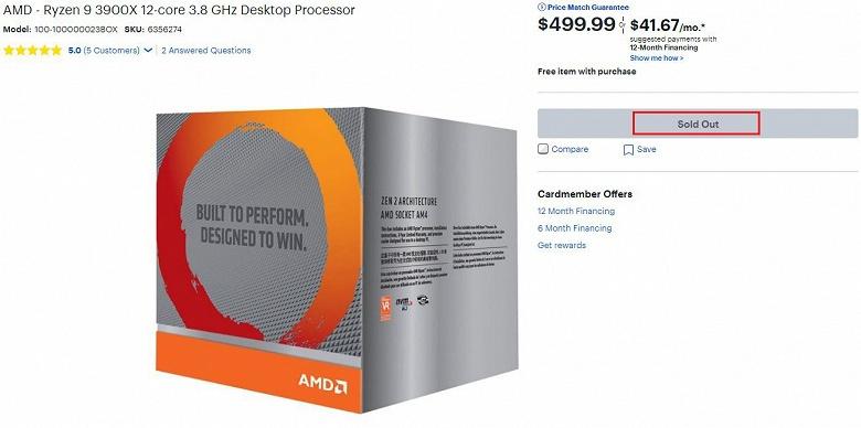 12-ядерный процессор AMD Ryzen 9 3900X в дефиците, стоимость растет