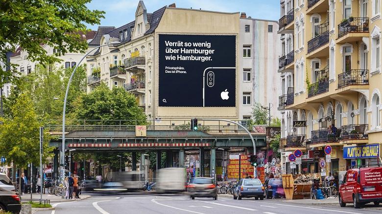 Apple снова взялась активно рекламировать безопасность своих смартфонов