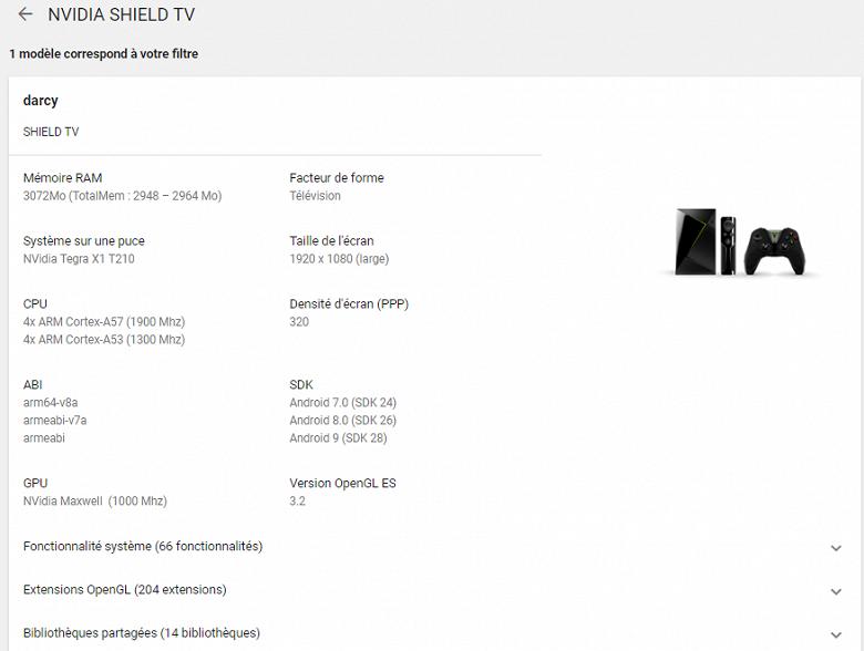 Nvidia готовит обновление до Android Pie для телевизионной приставки Shield TV 2017 модельного года
