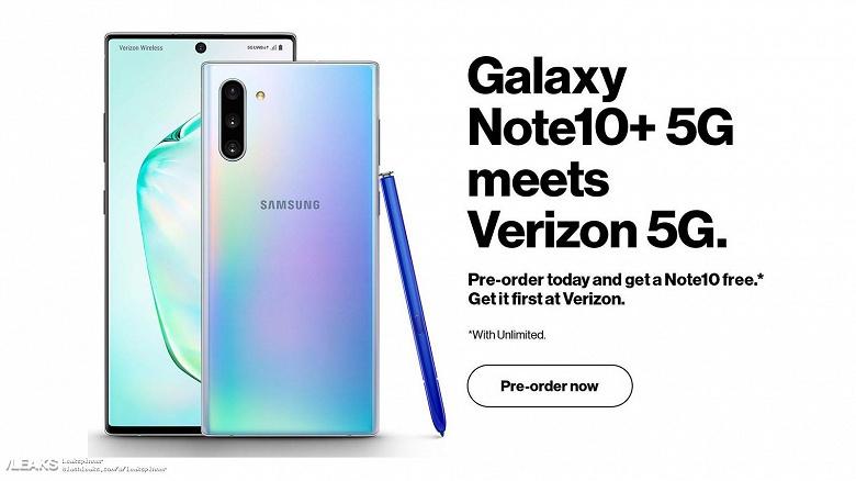 Samsung Galaxy Note10 и Galaxy Note10+ сравнили вживую с прошлогодним Galaxy Note9