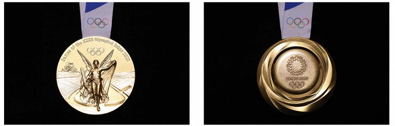 Фотогалерея дня: медали для Летних Олимпийских игр 2020, созданные из переработанной электроники