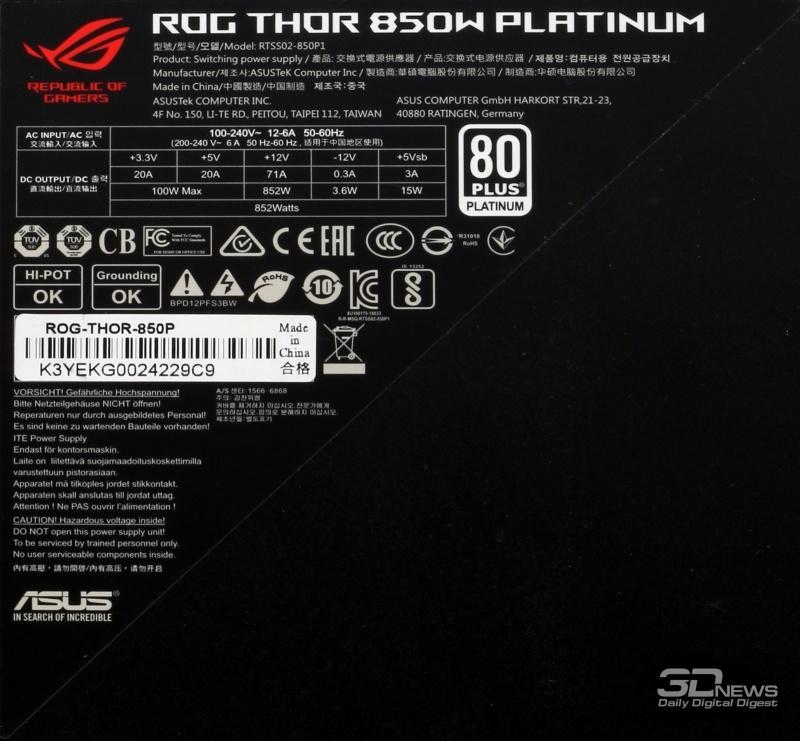 Новая статья: Блок питания ASUS ROG Thor 850P: младший в паре