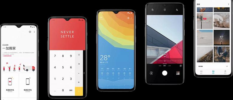 12 ГБ ОЗУ за 500 долларов. OnePlus выпустила новую версию своего «убийцы флагманов»