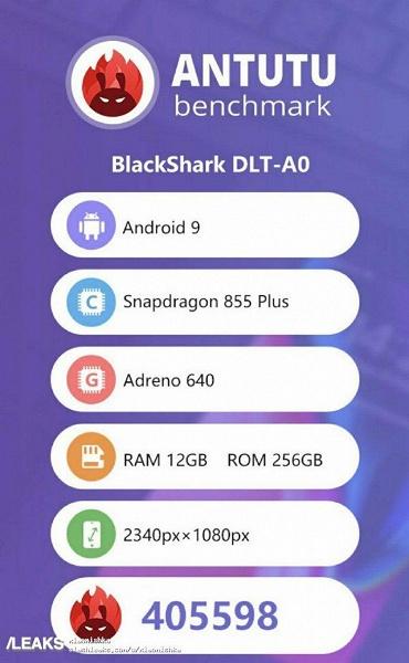 Black Shark 2 Pro опережает по производительности флагманы на Snapdragon 855