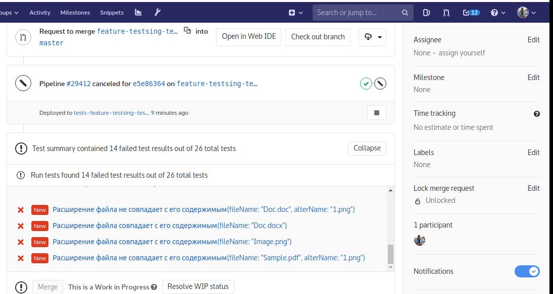 JUnit в GitLab CI с Kubernetes - 2