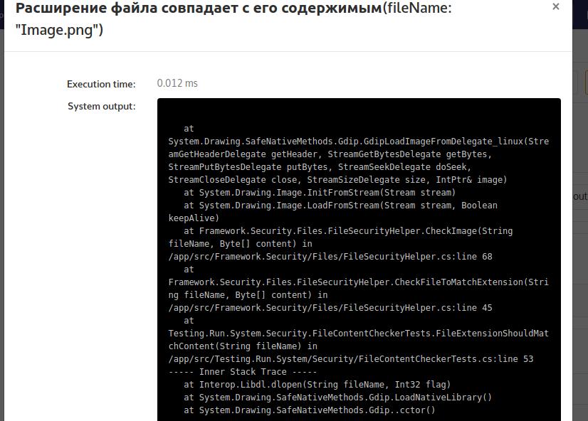 JUnit в GitLab CI с Kubernetes - 3