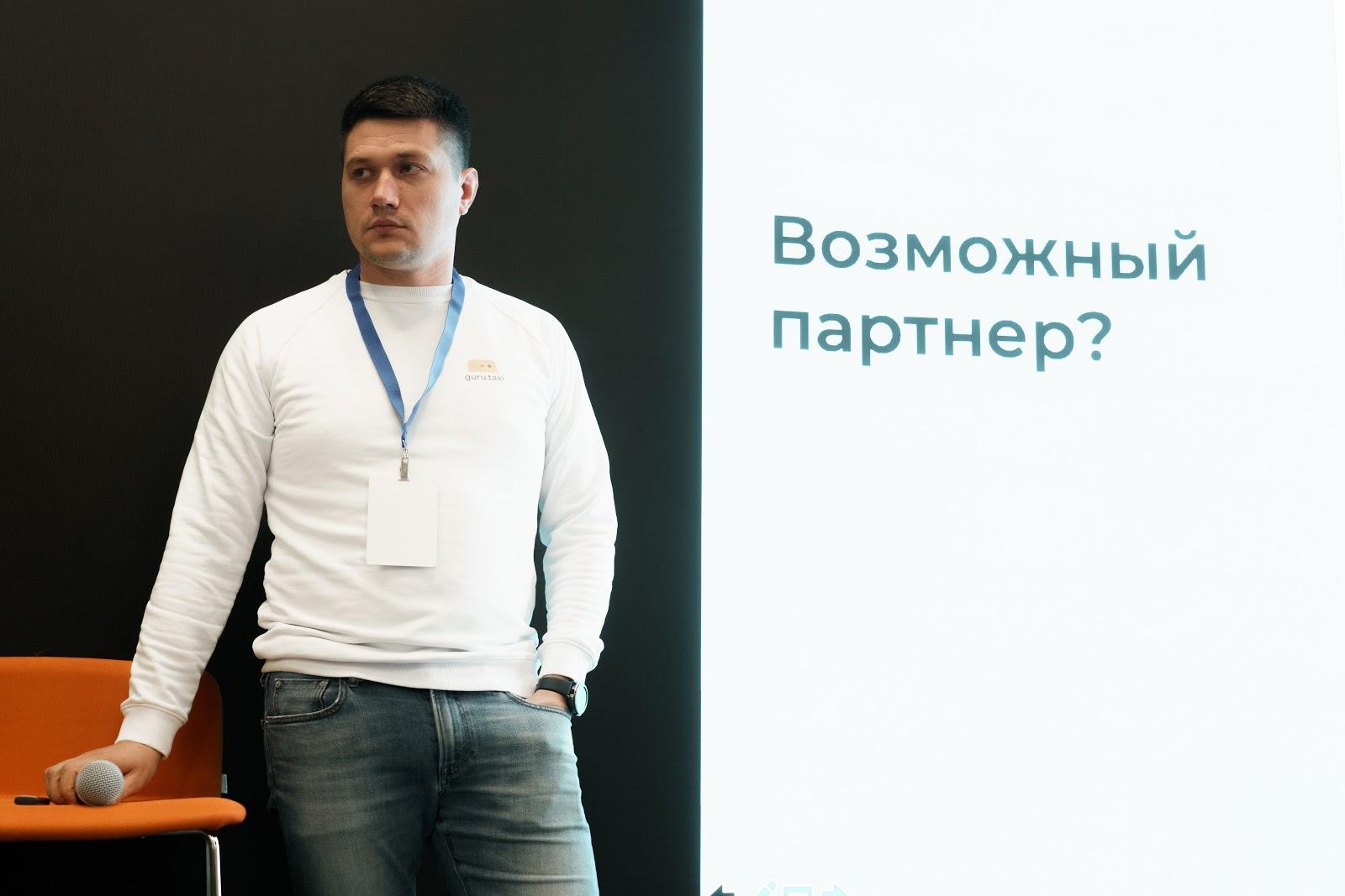 Почему мы решили запустить корпоративный акселератор «Газпром нефти» StartupDrive, и кто уже его прошел - 1