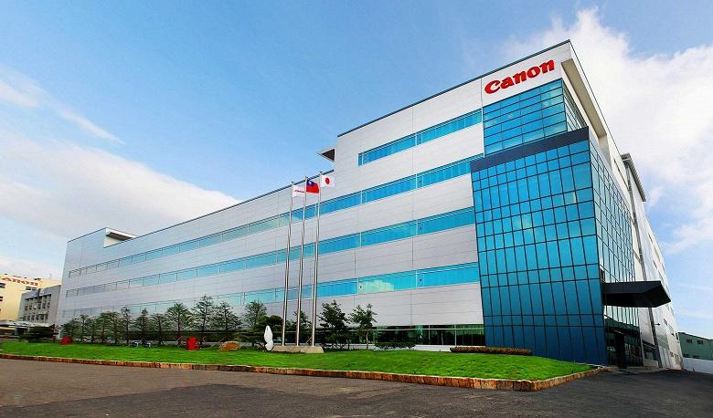 Доход Canon за год сократился на 10,0%, прибыль — на 55,6% - 1