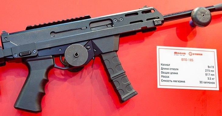Новейший пистолет-карабин показали на видео